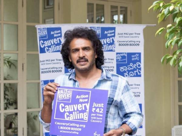 Actor Upendra made a special appeal to the fans