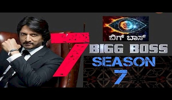 Episode Bigg Boss-7 Day 2 -151019: contestant secret opens..!!